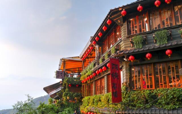 【最新版】ANAマイルで台湾に行く方法を徹底解説!