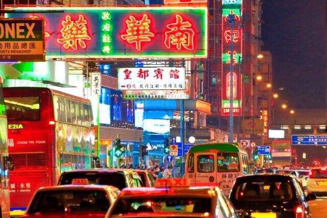 【2020年版】インターコンチネンタル香港宿泊記!朝食やハーバービューのお部屋を大調査