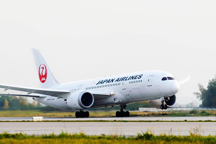 【2020年版】JALマイルを使ってグアムに行く方法を徹底解説!!