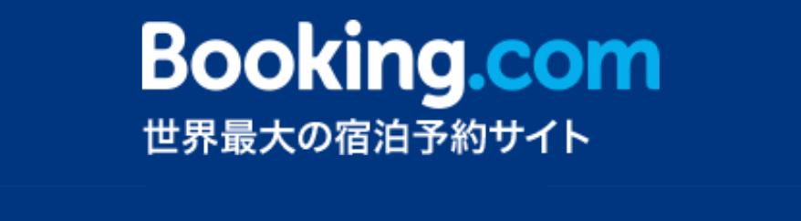 ブッキングドットコムロゴ