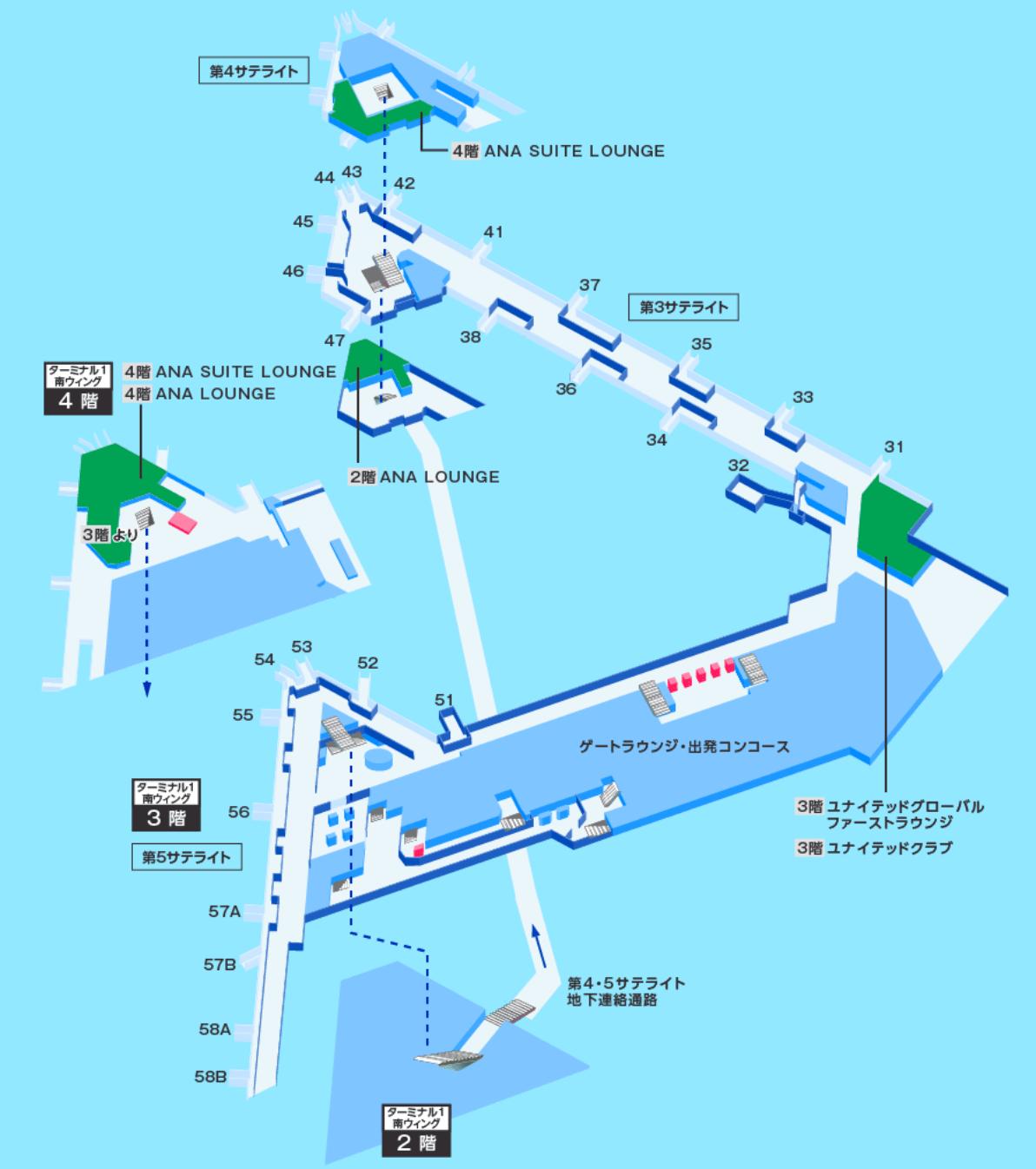 成田空港ANAラウンジへのアクセス方法