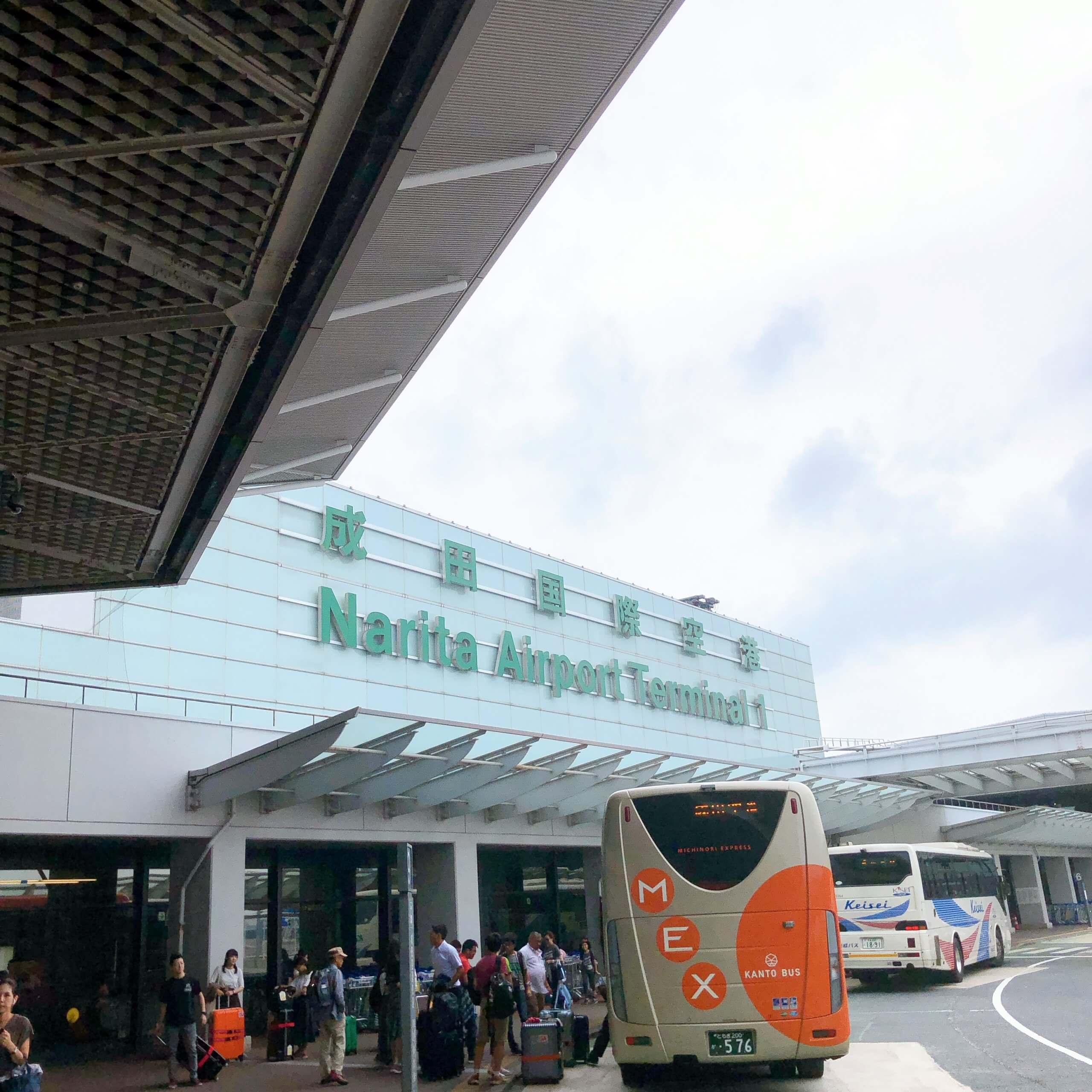 成田空港第二ターミナル入り口