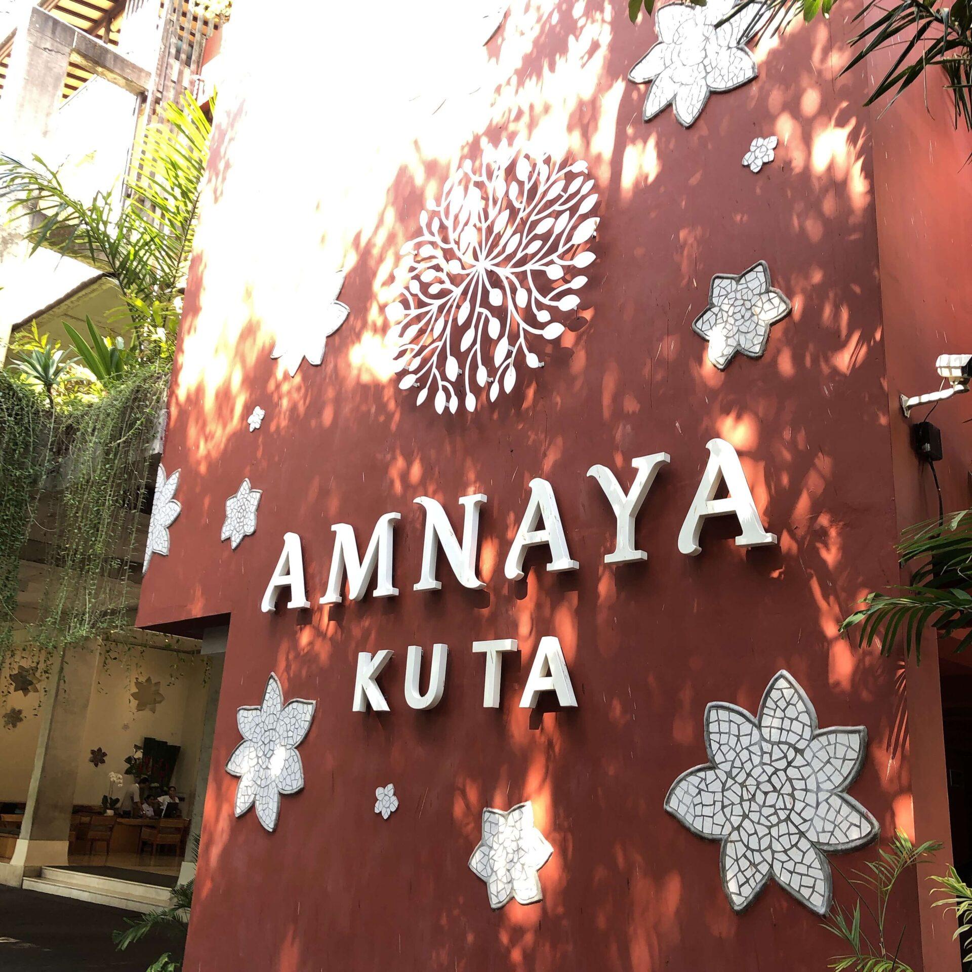【2020年版】アムナヤ リゾート クタ滞在記!お部屋も広くコスパ良しでおすすめ!
