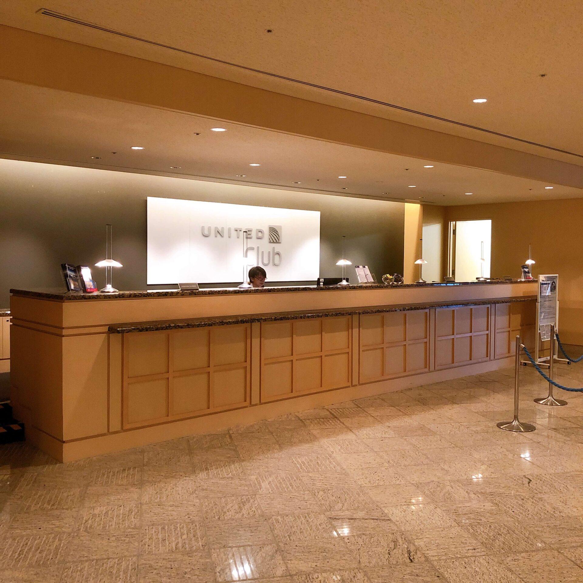 成田空港のユナイテッドクラブ